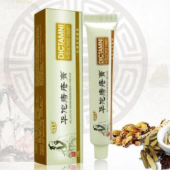DICTAMNI - HUA TUO - Antibacterial Cream Chinese Herbal Hemorrhoids Psoriasis Cream